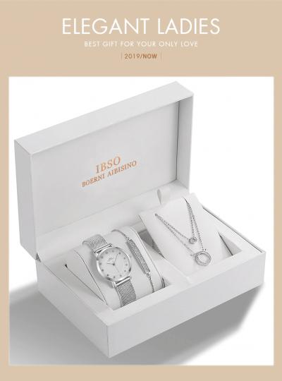 Women Fashion Silver Quartz Watch Set