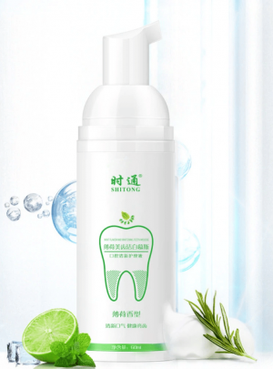 Oral Care Tooth Whitening Toothpaste